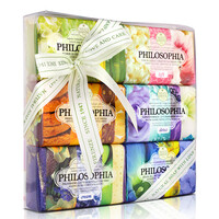PHILOSOPHIA KIT COLLECTION 900G